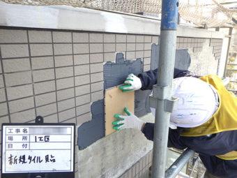 タイル工事施工中