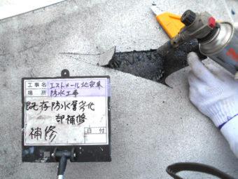 屋上防水工事 下地補修